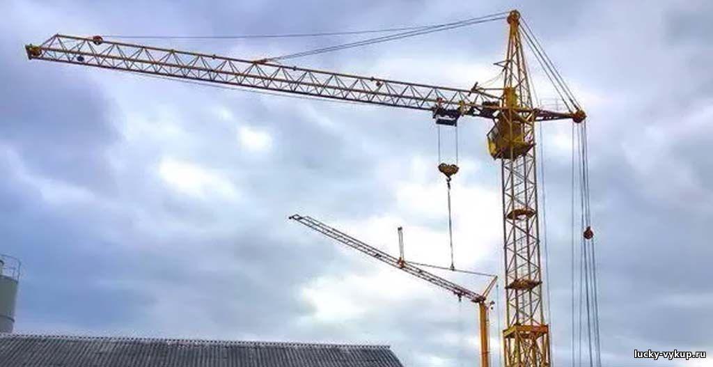 срочная скупка строительных башенных кранов