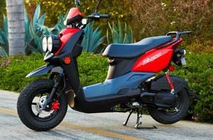 Выкуп скутеров
