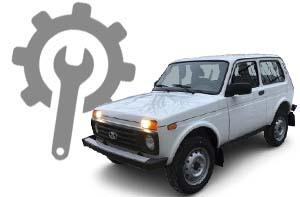 Выкуп неисправных авто